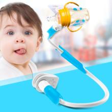 Hands Free Baby Bottle Milk Holder