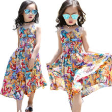 Kids Butterfly Jumpsuit